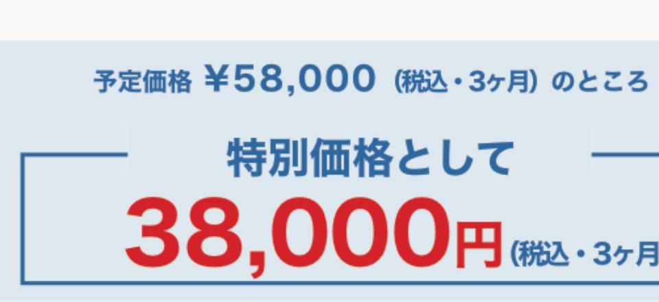 top_senchaku